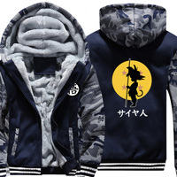 New Designed Warm Hoodie Anime Dragon Ball Z Goku Hooded Hoodies Sweatshirts Unisex Thicken Coat Hoody Cardigan Jacket Tops