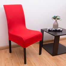 Semi-elastic chair cover, thick half-seat chair cover, home banquet chair cover conference chair cover