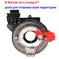 1K0959653C 1K0 959 653 C 1K0 959 653 кодовый переключатель катушки для VW Golf GTI Jetta MK5 Audi A3 Seat 2005-2010