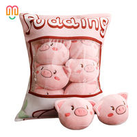 Vanmajor A bag of cute pig cat pudding plush toy snack pillow ins Japan net red girl heart doll