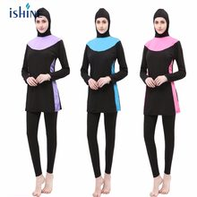 0fea701bc0a2d Plu Size Women Muslim Swimwear Conservative 2-Piece Swimsuits Ladies  COntrast Color Piecing Hijab Muslimah Islamic Bathing Suits
