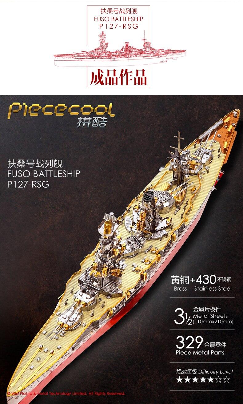 2019 piececool 3d metal puzzle fuso navio