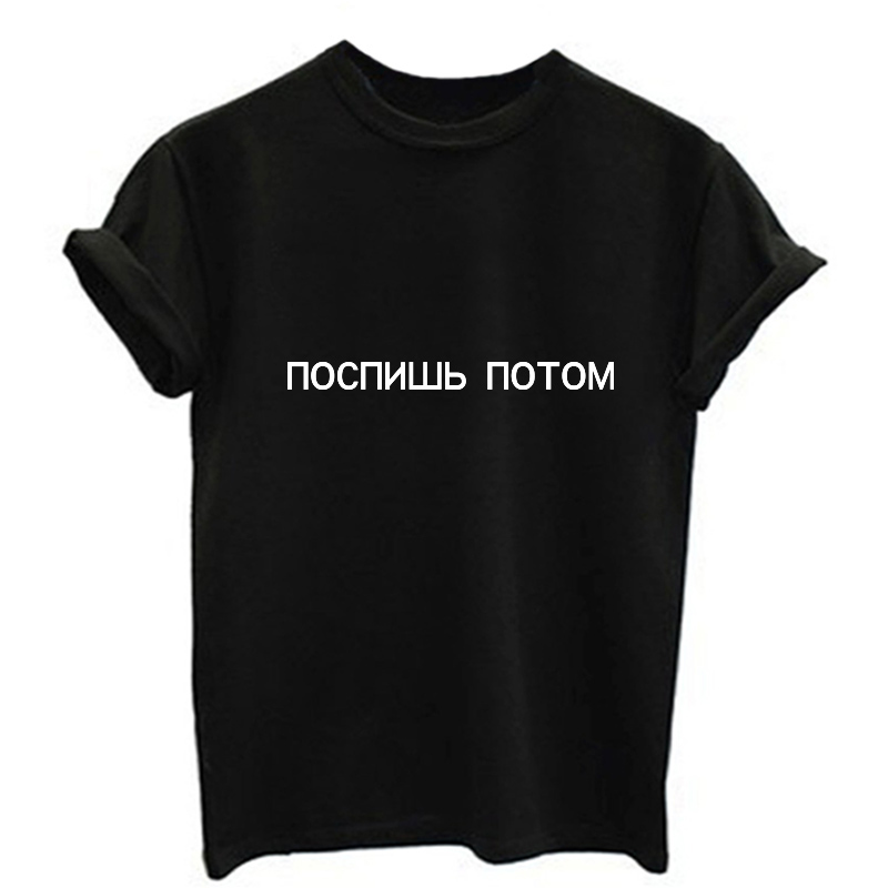 female   T  -  shirt   Short Sleeve O-neck Women   t     shirts   Tops Russian Letter Print For Women   T  -  shirts   for Female hipster tshirt summer