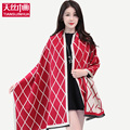 185*65cm Brand Cashmere Women Scarf Double Print Plaid Designer Acrylic Blanket Wrap Warm Winter Neck Cover Scarf Shawl Female