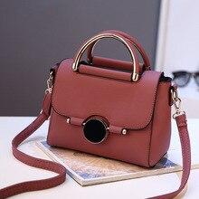 BERAGHINI Для женщин сумки бренд женской сумки через плечо сумки модные мини-сумка для девочек-подростков с блестящая застежка подарки