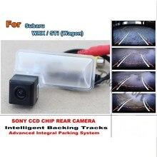 Smart треков чип Камера/для Subaru WRX/STI универсал HD CCD интеллектуальных динамический Парковка заднего вида Камера