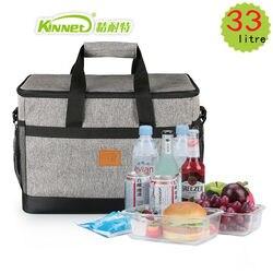 KinNet сумка-холодильник для пикников 33L большая емкость квадратные термо сумки для обедов сумка холодильник автомобиля Алюминиевая фольга те...