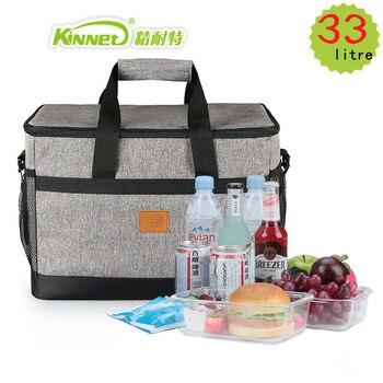 KinNet torba piknikowa torba termoizolacyjna 33L duża pojemność kwadratowy termiczne torby na lunch torebka torba lodówka samochodu folia aluminiowa torby termiczne