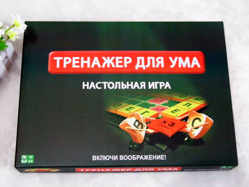 Russian Scrabble Game Puzzles Children Board Spelling Table Dinner Party Games Learning Education Table Jigsaw Puzzles