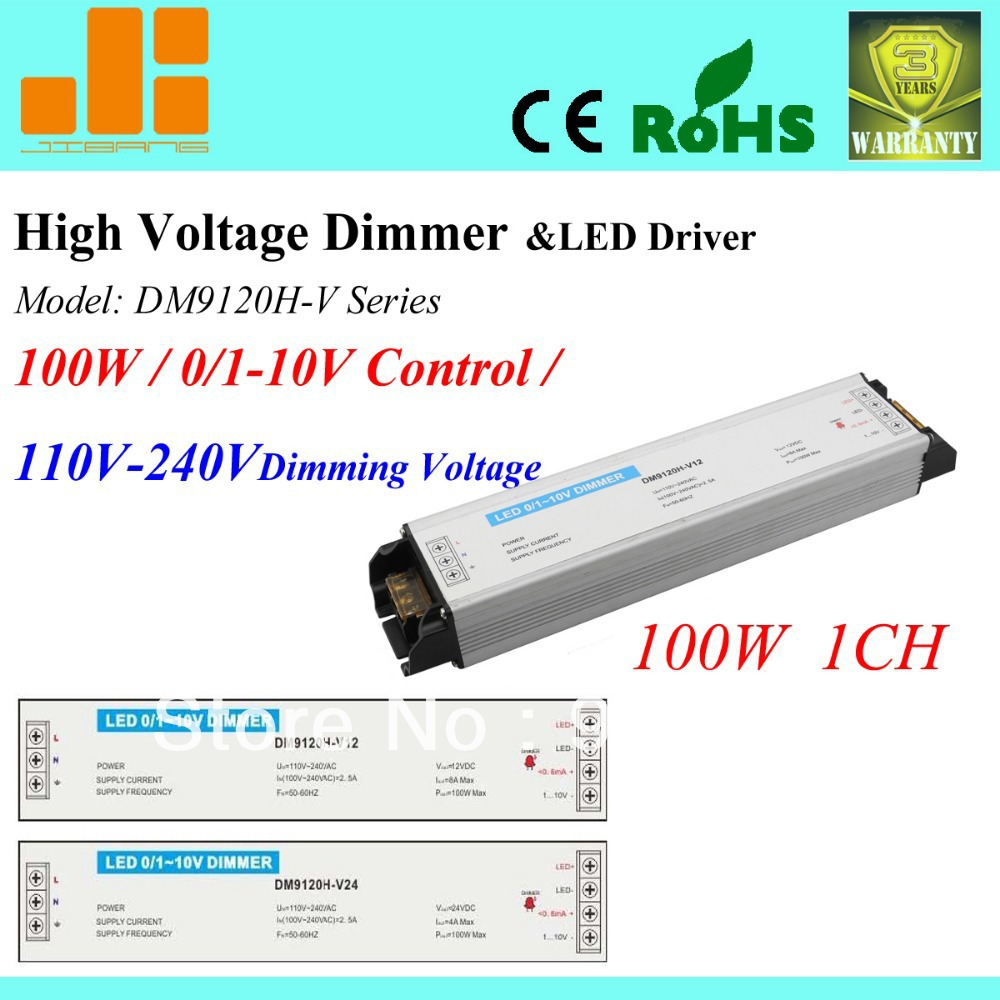 цены  Free Shipping High Voltage 0-10V LED DIMMER and LED DRIVER 1 channel Input AC50 to 220V output 100W  Model:DM9120H-V 100W Series