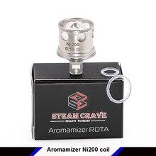 Паровой аромамайзер Ni200 катушка 0.15ом сменные катушки головка для аромамайзера occ емкость атомайзера ядро