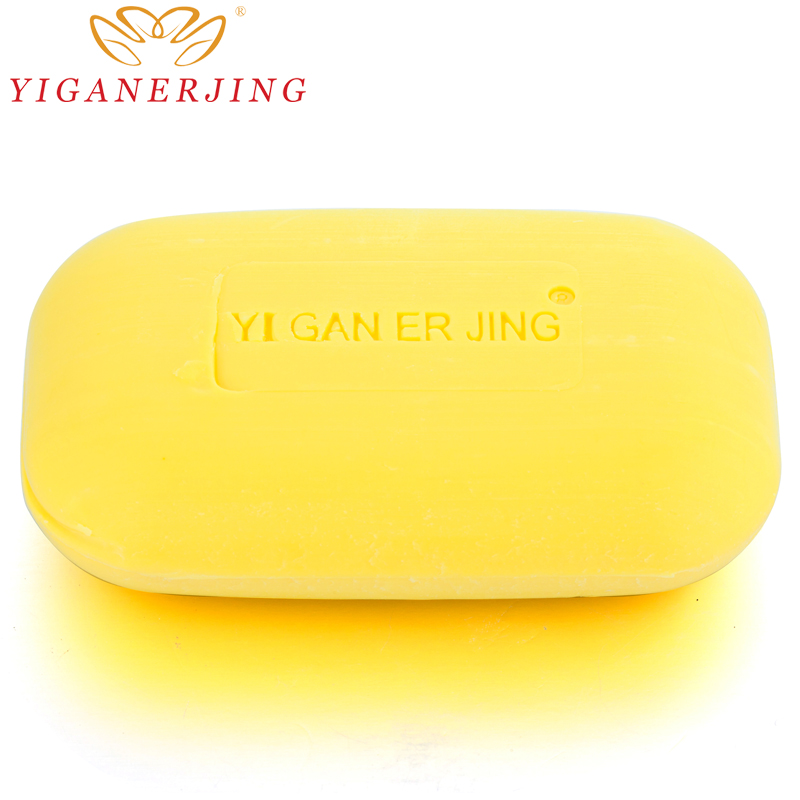 10PCS YIGANERJING Sulfur Soap Skin Conditions Effective Remove Psoriasis Eczema Peeling Treatment Anti Fungus Bubble Bath Soap