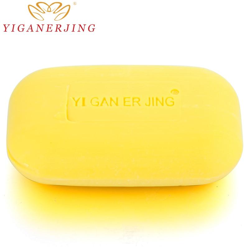 YIGANERJING Sulfur Soap Skin Conditions Effective Remove Psoriasis Eczema Peeling Treatment Anti Fungus Bubble Bath Soap