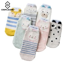 [COSPLACOOL] 3 Pairs 2017 New Caramella Japanese Fashion Cute Creative Novelty Cartoon Totoro Dog Pattern Sox Girl Funny meias