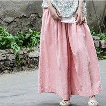 Summer Style Original New Wide Leg Pants for Women Plus Size