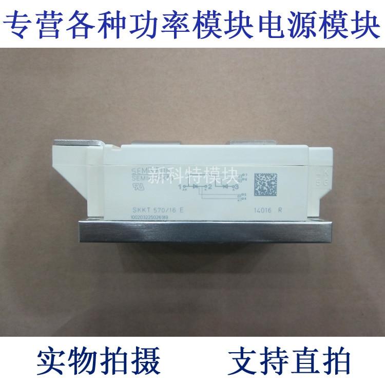 SKKT570 / 16E 570A1600V thyristor module
