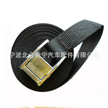 [Expensive] supply tray rather tied with tray tray tighten the buckle belt fastener wholesale