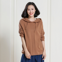 2018 new 100% Pure Cashmere Lazy loose fan cashmere sweater female hooded twisting sports with cap short Sweater Female