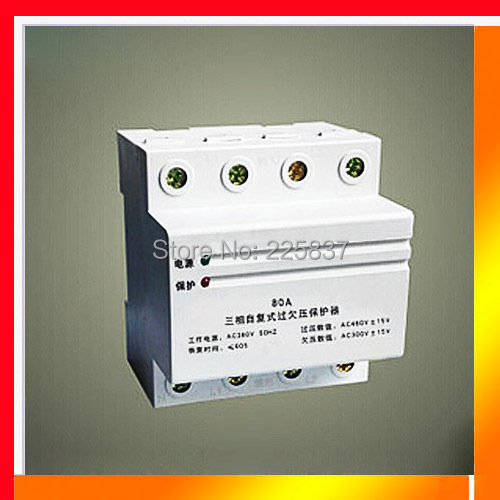цена на 80a 3P high quality three phase four wire 380v automatic recovery household over under voltage DIN Rail protector free shipping