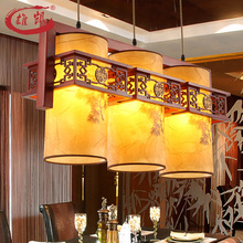 A1 Chinese wooden chandelier three head Chinese restaurant new classical restaurant chandelier wooden sheepskin chandelier