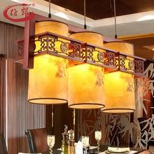 A1 Chinese wooden chandelier three head Chinese restaurant new classical restaurant chandelier wooden sheepskin chandelier