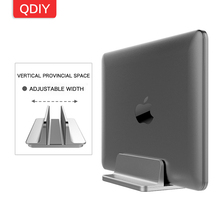 цена на QDIY Notebook Stand Vertical Stand Apple Computer Bracket Macbook Pro Desktop Storage Shelf Base MAC
