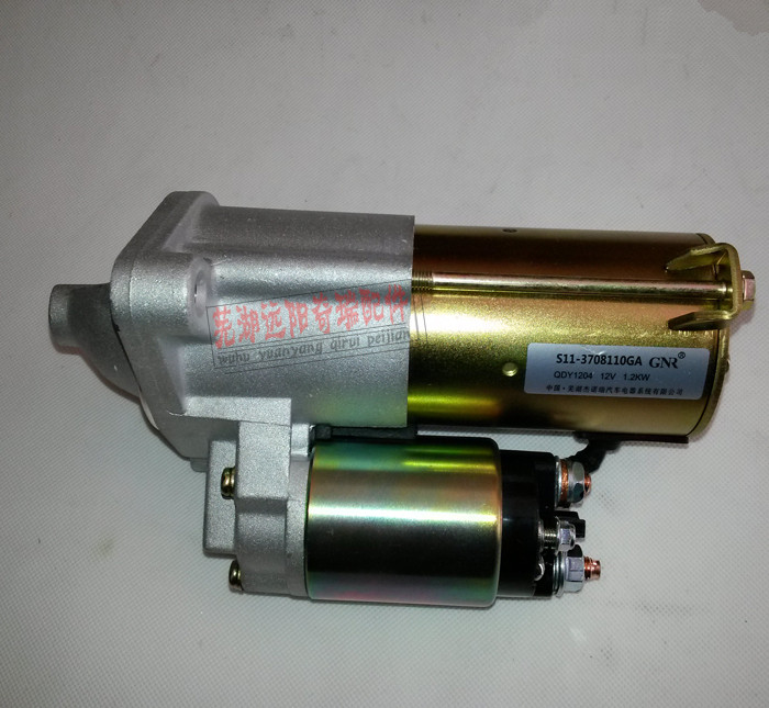 ENGINE Starter motor for chery QQ 372/472 ENGINE S11-3708110