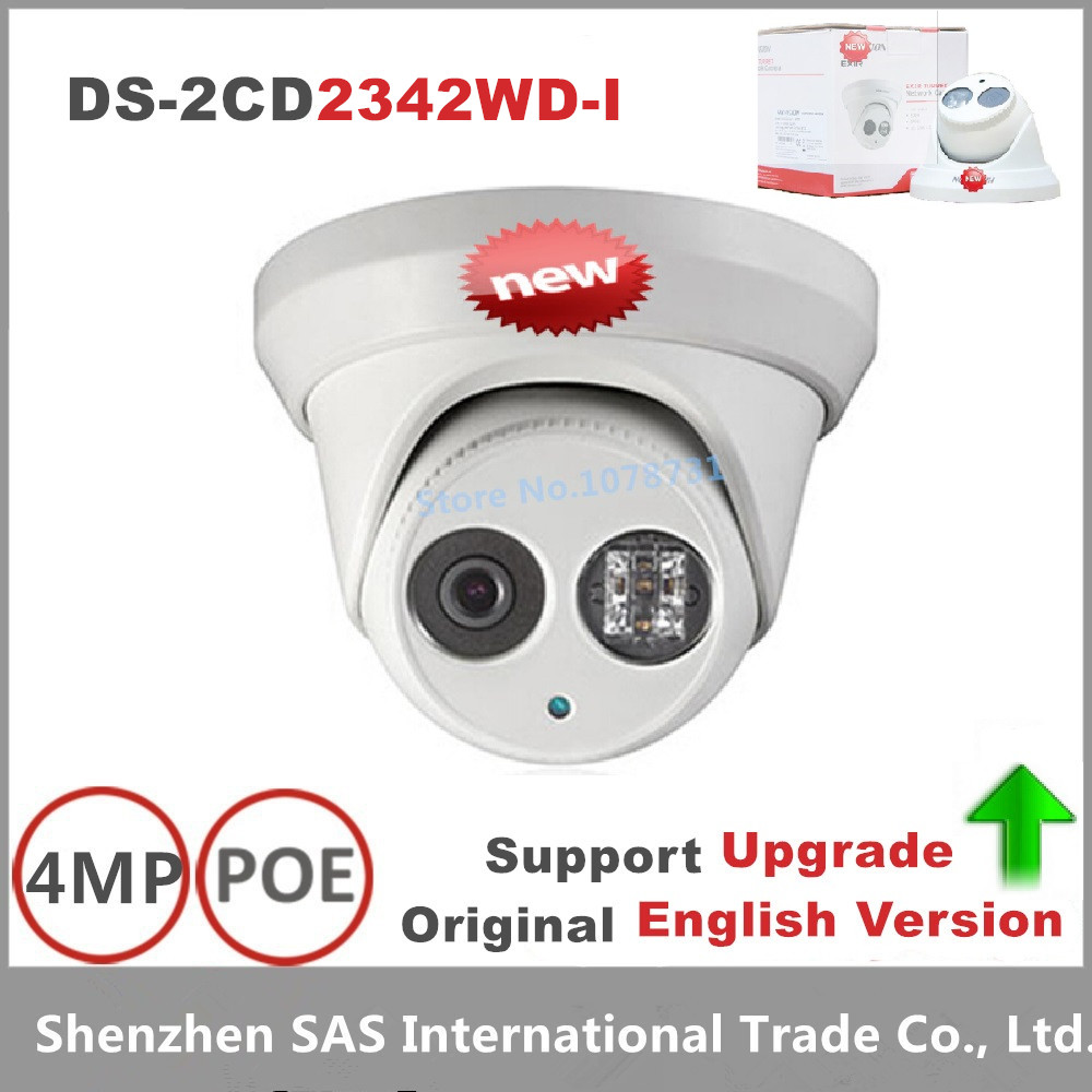 Hikvision DS-2CD2342WD-I English version 4MP  WDR EXIR Turret Network Camera CCTV camera 120dB WDR p2p ip camera POE