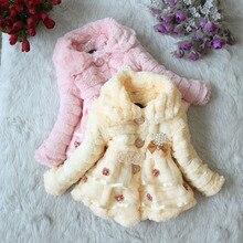 Высокое качество 4 шт./лот зима Осенняя мода цветок кружева одежда для малышей одежда куртки для девочек одежда детская куртка