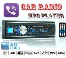 2017 Новые поступления!!! автомобиль WMA mp3-плеер 1 Дин Deckless USB/SD/MMC Авто-радио фиксированная передняя панель Поддержка FM радио