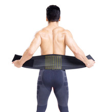 Fish Ribbon breathable belt protection office waistband steel plate lumbar fixation belt baja 5b cnc metal shell protection tank gear cover tail plate fixation buckle set 95235 34 36 39 40 41