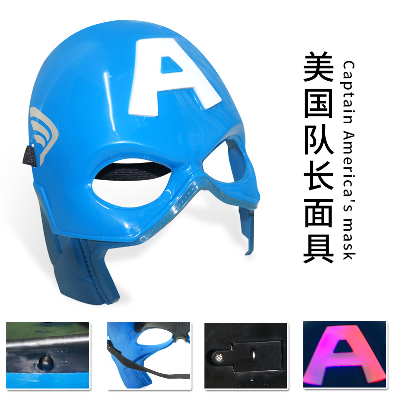 The Avenger Super Hero Captain America Shield Helmet Cosplay for Kids Toy Action Figure Model Plastic Escudo in Action Toy Figures from Toys Hobbies