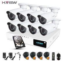 Hview 8CH CCTV Camera System1080P AHD DVR 8PCS CCTV Cameras 1.0 Megapixels Enhanced IR Security Camera System with 1TB HDD