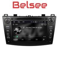 Belsee для Mazda 3 2009 2012 ips экран стерео Android 8,0 автомобильный радиоприемник 8 Core 2 Din головное устройство автомобильный радиоприемник с Bluetooth gps нави