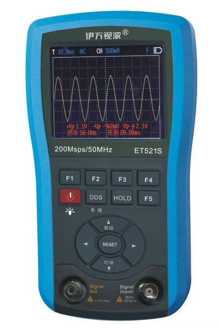 ET521S Handheld Oscilloscope ScopeMeter 50MHz 200MSa/s & Function Signal Waveform Generator 156KHz 2in1 3.5'' TFTLCD Li-battery