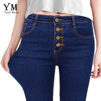 YuooMuoo Casual Spring Autumn Women High Waist 4 Buttons Elastic Denim Pencil Pants Female Slim Skinny