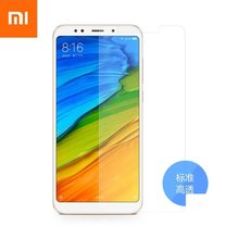Original Xiaomi Redmi 5 5Plus Soft PET Nanometer Anti Explosion Screen Protector Curved Film (Not Tempered Glass)Redmi 5 5Plus(China)