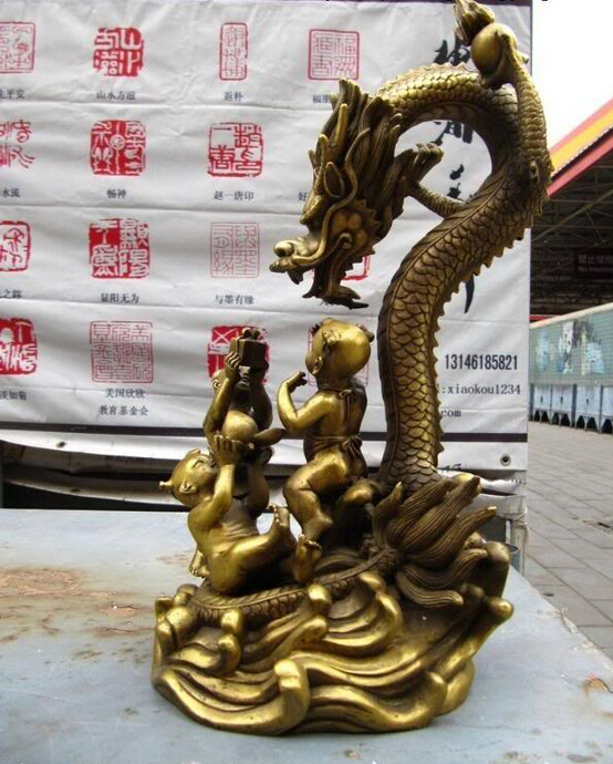 Song Voge Gem S0283 13 Chinese Classic Refined Brass Copper Three Boys Play Dragon Statue