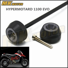 Free delivery For DUCATI HYPERMOTARD 1100 EVO 2010-2012  CNC Modified Motorcycle drop ball / shock absorber