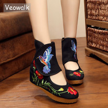 Veowalk Ankle Wrap Women Casual Boots Hummingbird Chinese Noble Mary Janes Inside Increased Embroidery Pumps Cloth Shoes