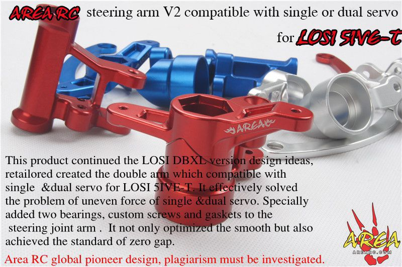Free Shipping!!!! AREA RC Steering Arm V2 compatible with Single&Dual Servo for LOSI 5IVE-T