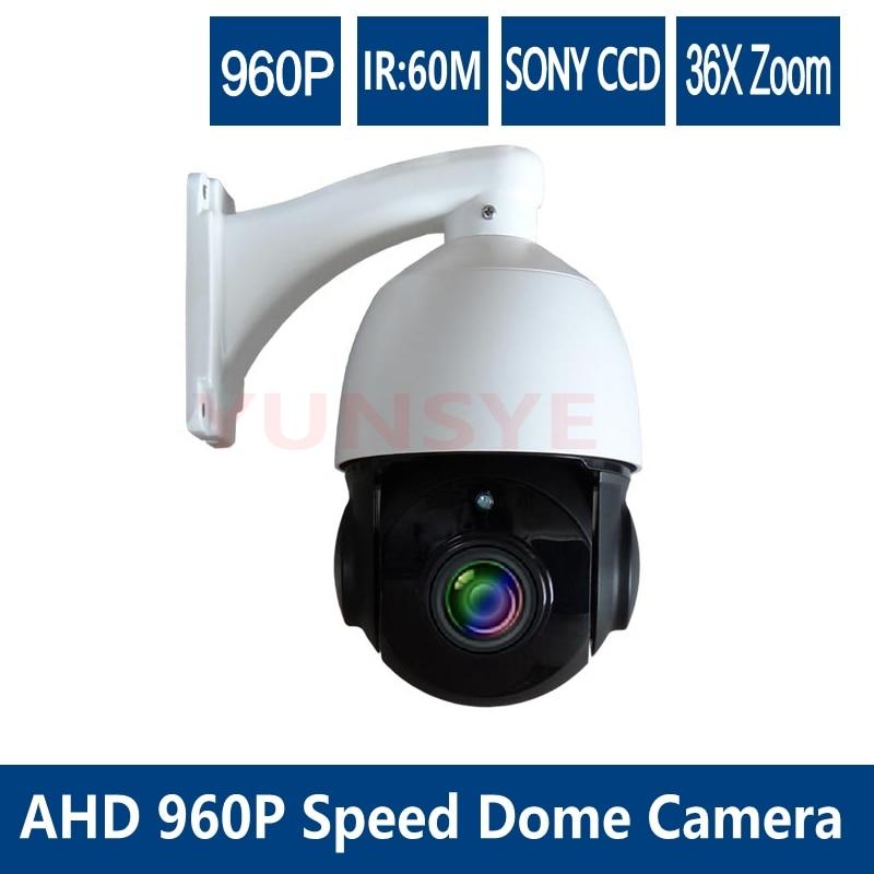 ir 150m Analog 960p AHD Speed Dome Camera  Medium speed dome camera