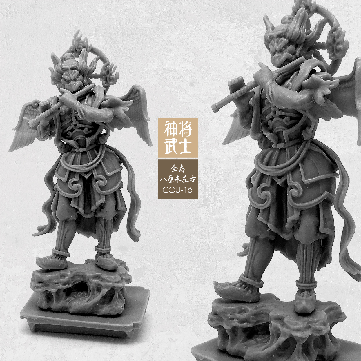 1/35 Resin Figure Soldier Model Of Ancient Oriental Images Unmounted Gou-16