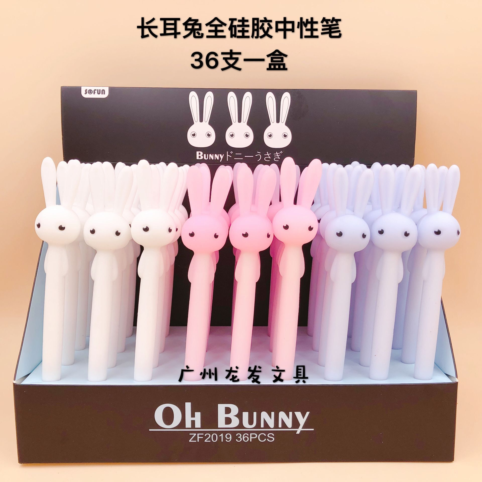 36pcs Gel Pens Long-eared Rabbit Black Gel-ink Pen Student for Writing Cute Stationery Office School Supplies
