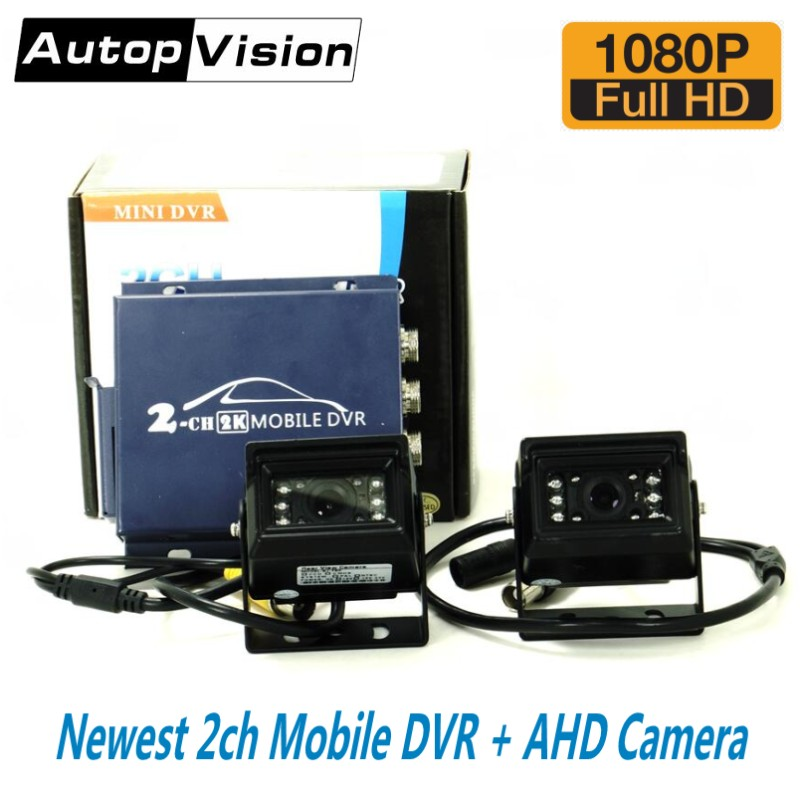 Newest 2CH Mini Mobile DVR with 2pcs 1080P AHD Camera and Remote Control Realtime 2 Channel CCTV AHD DVR for taxi bus VehicleNewest 2CH Mini Mobile DVR with 2pcs 1080P AHD Camera and Remote Control Realtime 2 Channel CCTV AHD DVR for taxi bus Vehicle