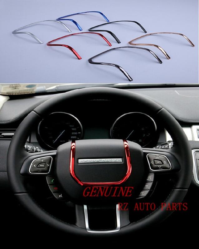 New Abs Chrome Range Steering Wheel Decorative Cover Trim Sticker Frame For Land Rover Evoque