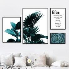 النخيل السرخس يترك الصبار النباتات العصارية الرسم على لوحات القماش الجدارية الشمال الملصقات والمطبوعات جدار صور لغرفة المعيشة ديكور