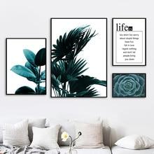 Foglie di felce di palma Cactus piante succulente arte murale pittura su tela poster e stampe nordici immagini murali per soggiorno Decor