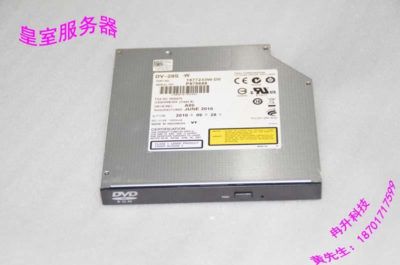 FOR DELL R210, R310 R410, R510, R610 R415 R515 CD DVD SATA optical drive