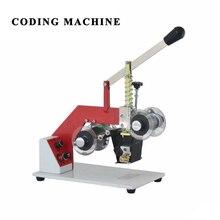 1pc 110V/220Vmanual coding machine date printer code printer printing area 5cm ZY-RM5-E zonesun hp 241b code printing machine ribbon coding machine date printing machine english pannel 110v 220v